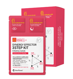 Synergy Effector 3STEP Kit - Firming Mask